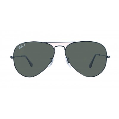 2bf10242c Aviator Classic sunglasses are a timeless model that combines great aviator  styling with exceptional quality, performance and comfort.